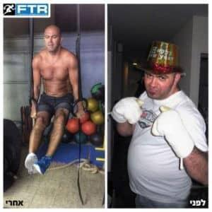 אימון פונקציונלי וירידה במשקל