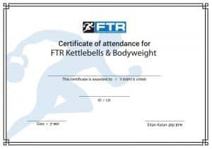 תעודה קןרס קטלבלס ואימון משקל גוף